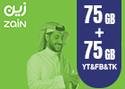 Zain Internet Recharge Card 50GB–2 Months